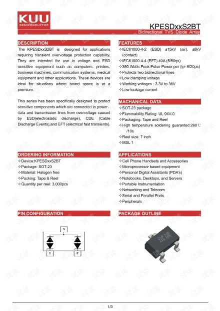 KPESDxxS2BT SOT-23 KUU.pdf