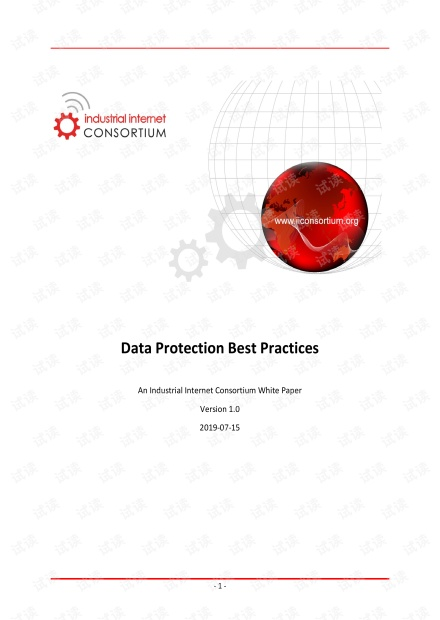 Data_Protection_Best_Practices.pdf