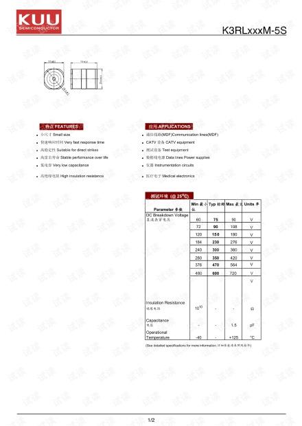 K3RLxxxM-5S 5x7.6 KUU.pdf