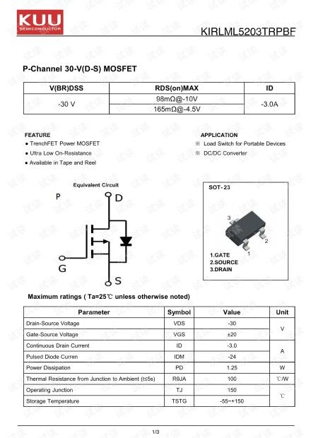 KIRLML5203TRPBF SOT-23 H2SLC.pdf