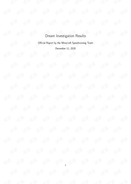 dream speedrun.pdf