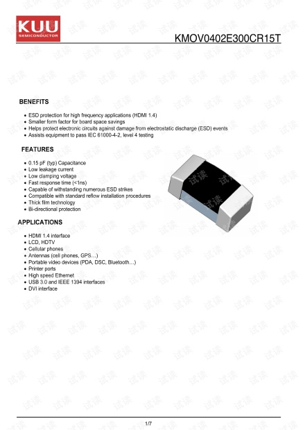 KMOV0402E300CR15T.pdf