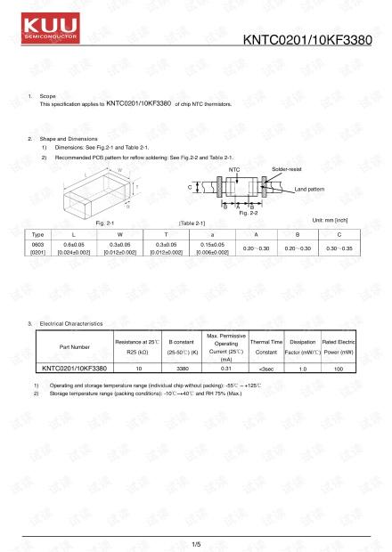 KNTC0201 10KF3380.pdf