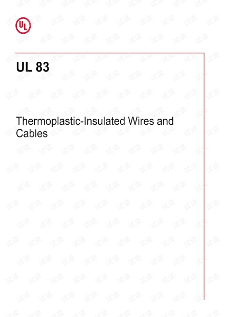 UL 83:2020 Thermoplastic-Insulated Wires and Cables(热塑性绝缘电线和电缆) - 最新完整英文版(86页)