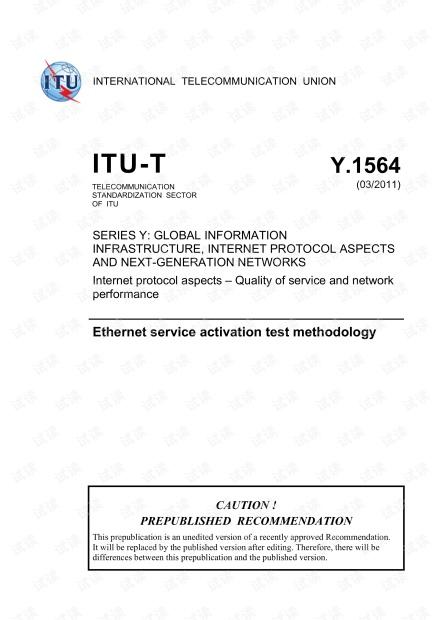 ITU-Y1564_March-2011.pdf