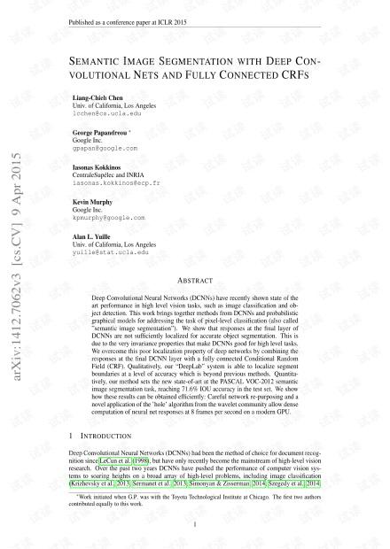 DeepLabV1_ICLR2015.pdf