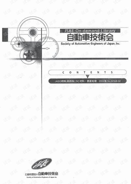 JASO M 348-02 English.pdf