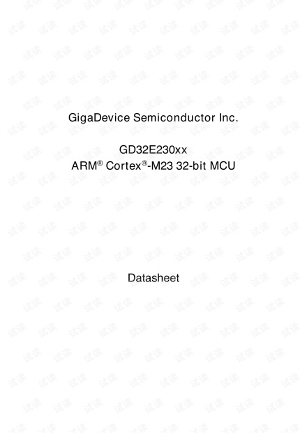 12 gd32 资料:gd32e230xx_datasheet_rev1.4.pdf