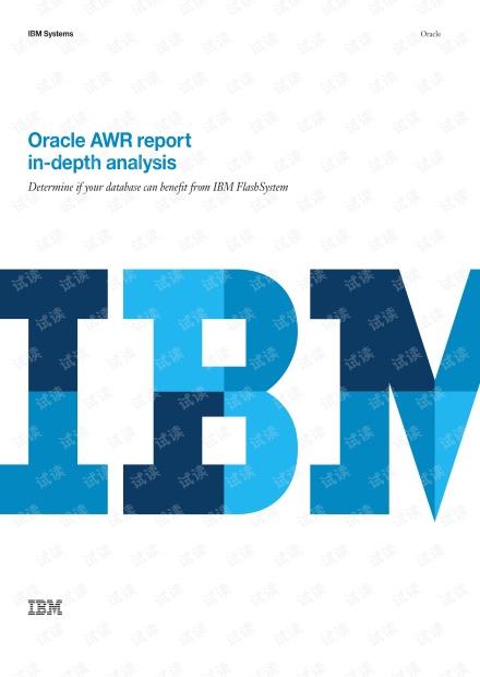 Oracle AWR report in-depth analysis.pdf