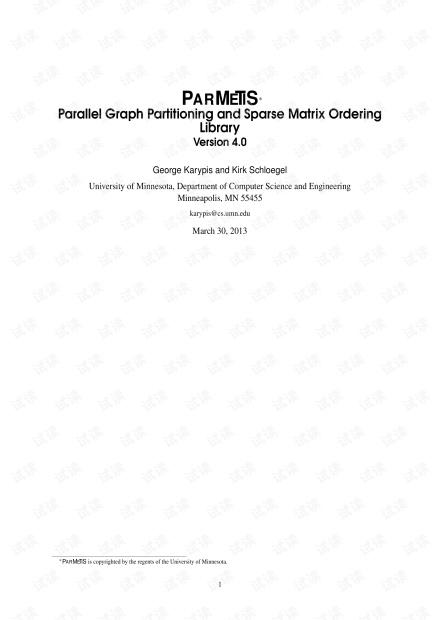 parmetis图切分库使用手册(并行版)