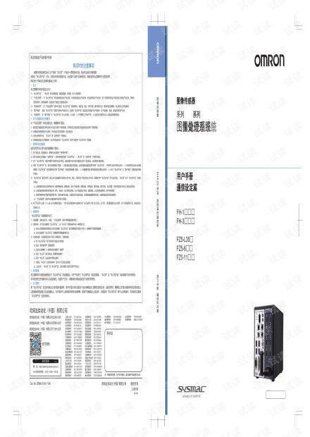 sdnb-cn5-714d_fh_fz5.pdf