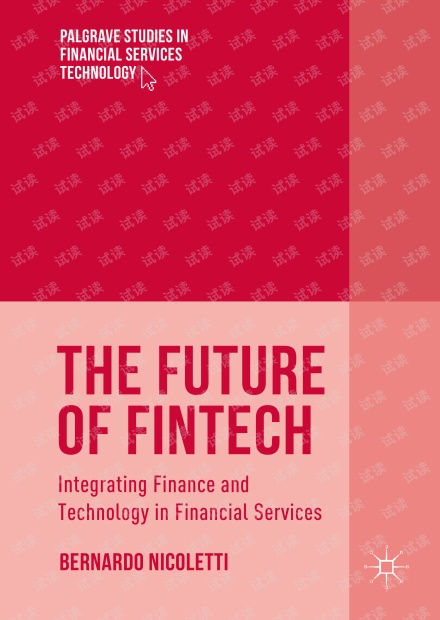 the future of fintech - integrating finance and technology in financial .pdf
