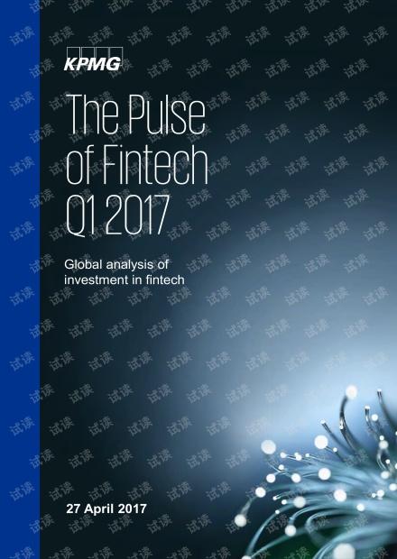 【KPMG】pulse-of-fintech-2017q1.pdf