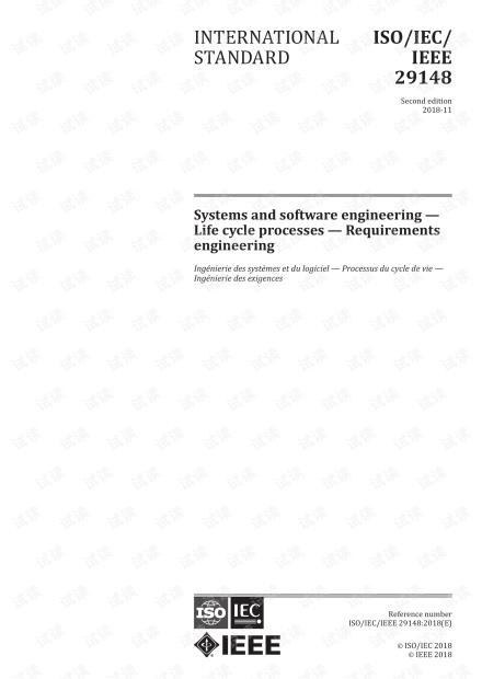 ISO/IEC/IEEE 29148:2018  系统和软件工程 - 生命周期过程 - 需求工程 - 完整英文电子版(104页)