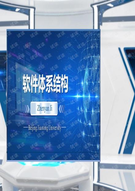 7里氏替换原则-MOOC课程内容.pdf