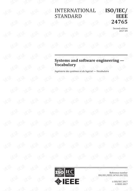 ISO/ IEC/IEEE 24765:2017 系统和软件工程 - 词汇 - 完整英文电子版(536页)