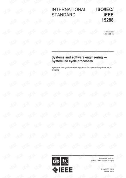 ISO/IEC/IEEE 15288:2015 系统和软件工程 - 系统生命周期过程 - 完整英文电子版(117页)