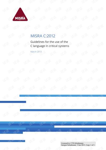 MISRA_C_Guidelines_2012.pdf