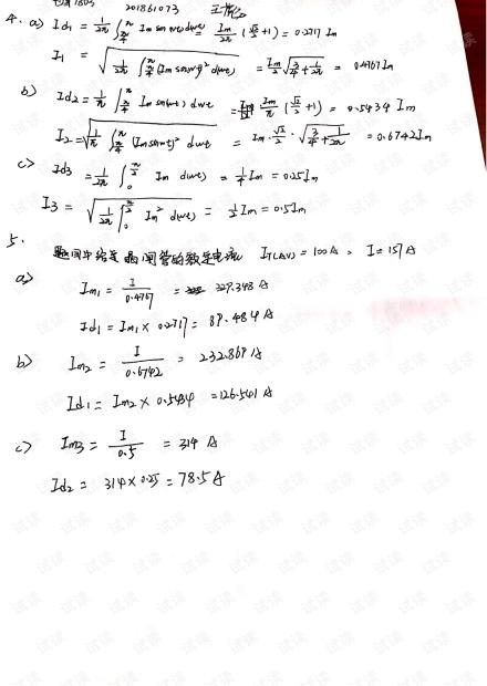 电力电子第一次作业-电自1803王彪 (1).pdf