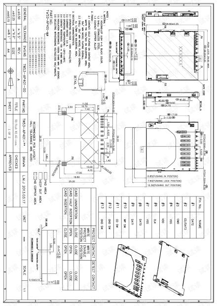 SD Push H2.65数据手册.pdf
