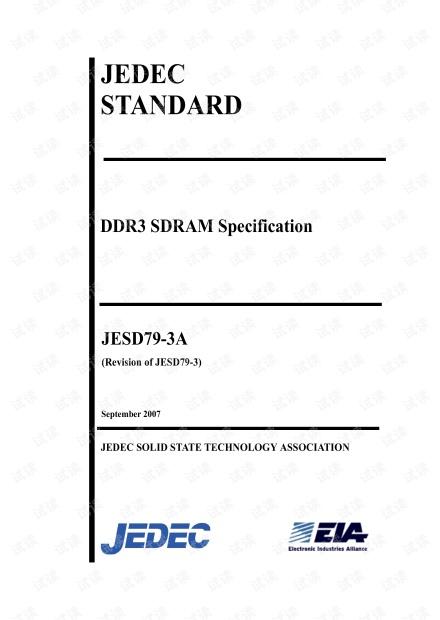 JESD79-3A-DDR3规范.pdf