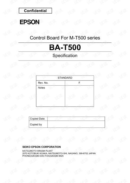 BA-T500_eng_spc_revF.pdf