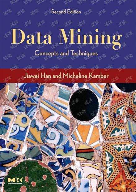 数据挖掘:概念与技术(英文版)
