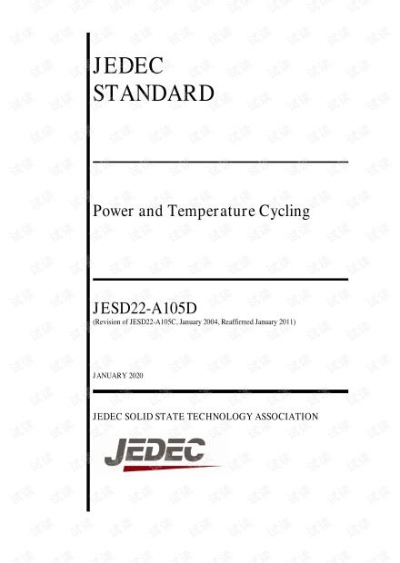 JEDEC JESD22-A105D:2020 Power and Temperature Cycling(功率和温度循环) - 完整英文电子版(10页)
