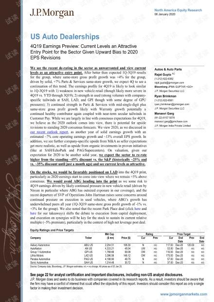 摩根-美股-汽车行业-2019年Q4美国汽车经销商业绩预览-2020.1.6-25页.pdf
