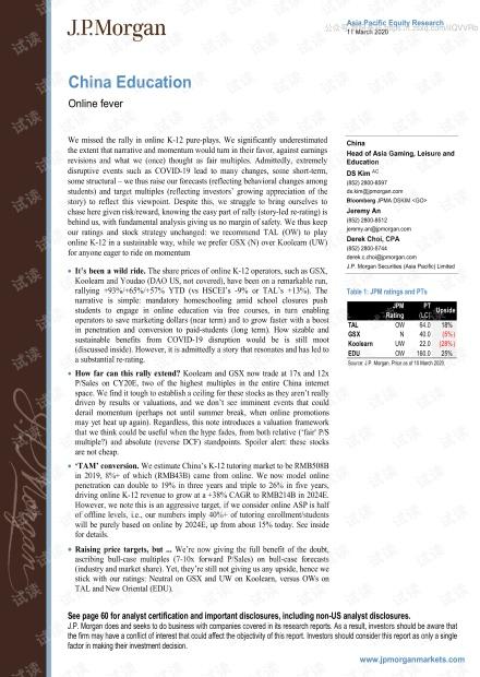 摩根-中国教育业报告:线上教育热潮-2020.3.pdf