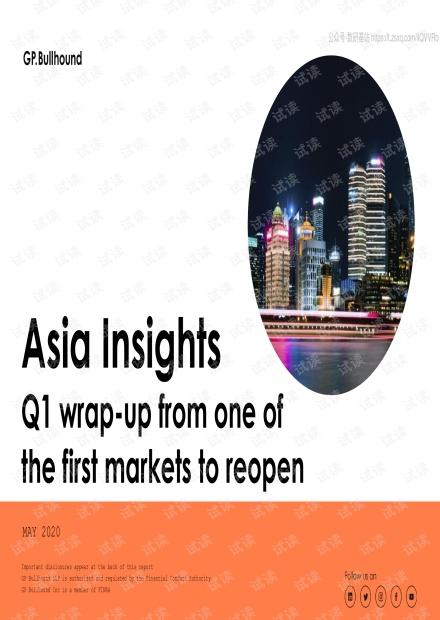2020年第一季度亚太地区投资报告(英文)-2020.5-43页精品报告2020.pdf