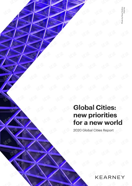 KEARNEY-2020年全球城市综合排名报告(英文)-2020.12-29页精品报告2020.pdf