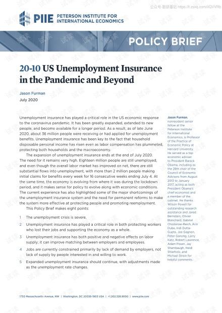 PIIE-新冠大流行及以后的米果失业保险(英文)-2020.7-20页精品报告2020.pdf
