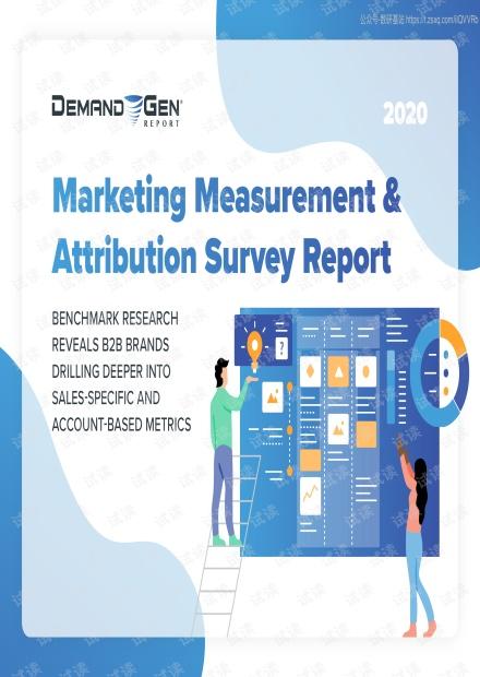 领英-营销测量和归因调查报告(英文)-2020.8-21页2020精品报告.pdf
