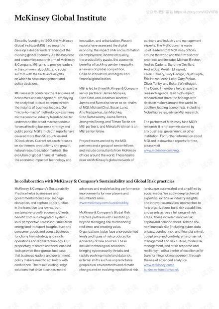 麦肯锡-气候风险及应对:自然灾害和社会经济影响(英文)-2020.6-1--页精品报告2020.pdf