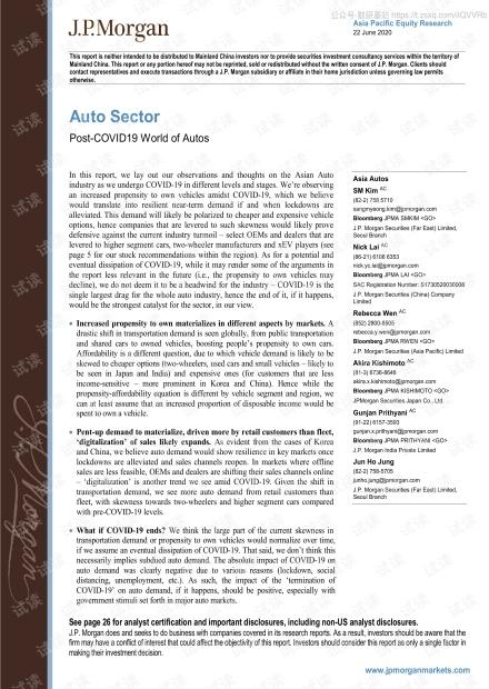 摩根-汽车行业报告:后COVID19时代的汽车世界-2020.6.22-30页精品报告2020.pdf