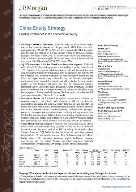 摩根-中国股票策略:建立对经济复苏的信心-2020.4.26-75页精品报告.pdf