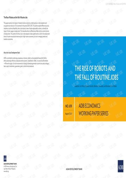 亚开行-机器人的兴起与-常工作的衰落(英文)-2020.8-42页精品报告2020.pdf