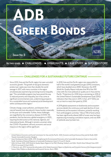 亚开行-绿-债券100项目通报与影响报告2020(英文)-2020.7-52页2020精品报告.pdf
