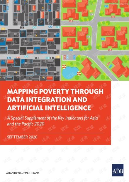 亚开行-通过数据集成和人工智能评估亚太区的贫困现状(英文)-2020.9-55页精品报告2020.pdf