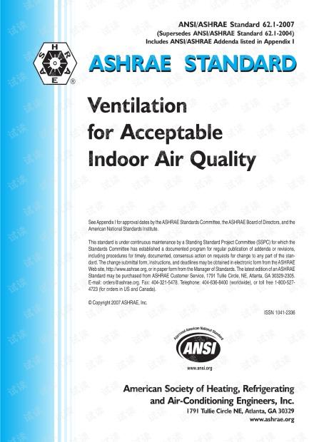 ASHRAEE STANDARD 室内空气质量标准