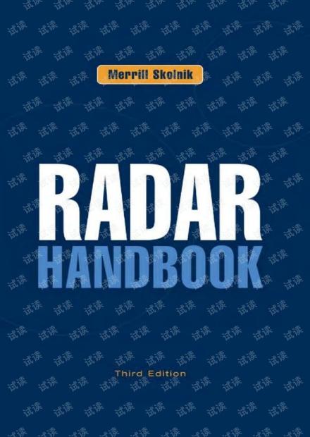 Radar Handbook(3rd) 雷达手册 第三版