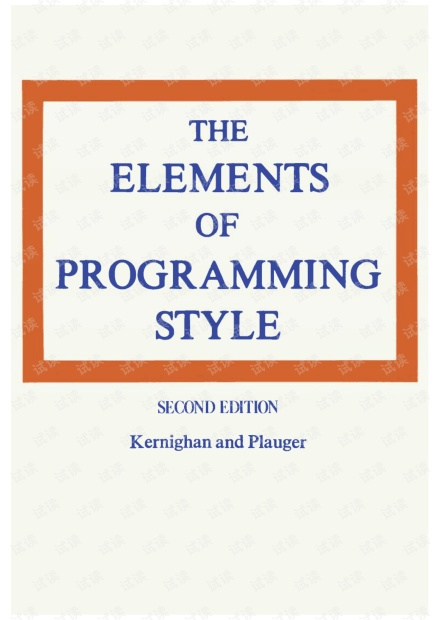 The Elements of Programming Style (2nd edition)