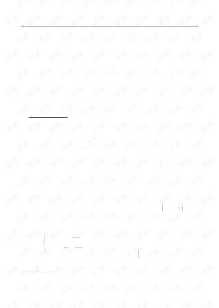 一类二阶非线性偏微分方程Baecklund变换的分类 (2011年)