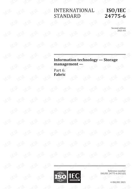 ISO/IEC 24775-6:2021  信息技术 - 存储管理 - 第6部分:结构 - 完整英文电子版(209页)