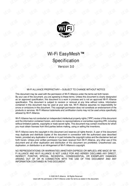 Wi-Fi_EasyMesh_Specification_v3.pdf
