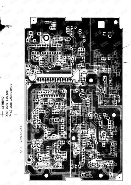 .archivetempGM300维修手册-摩托罗拉-motorola_部分2.pdf