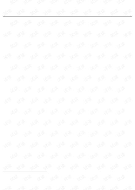 联接文法PFIRST和PFOLLOW集合的并行算法设计 (2013年)