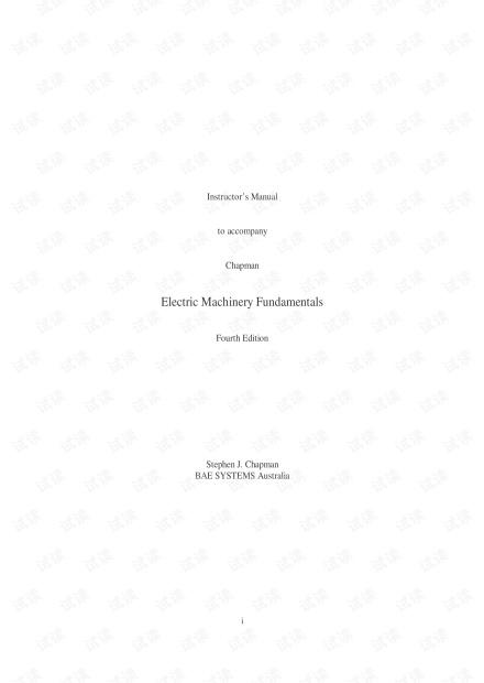 电机学基础(英文版)第四版答案