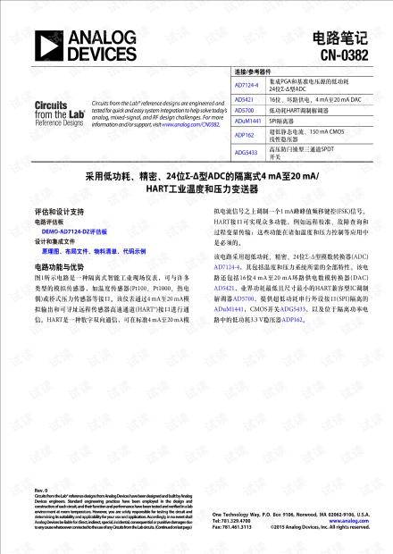 CN0382_cn.pdf